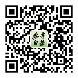 2017新茶上市 安吉白茶价格
