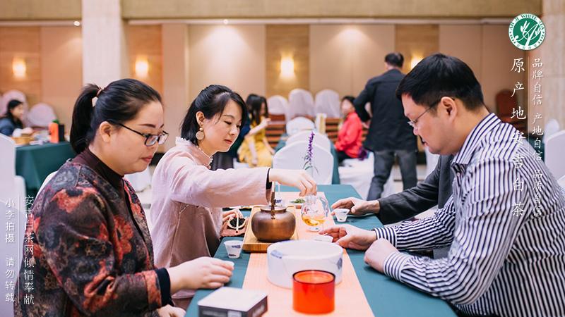 茶与健康 美好生活-安吉县第三届敬老茶会